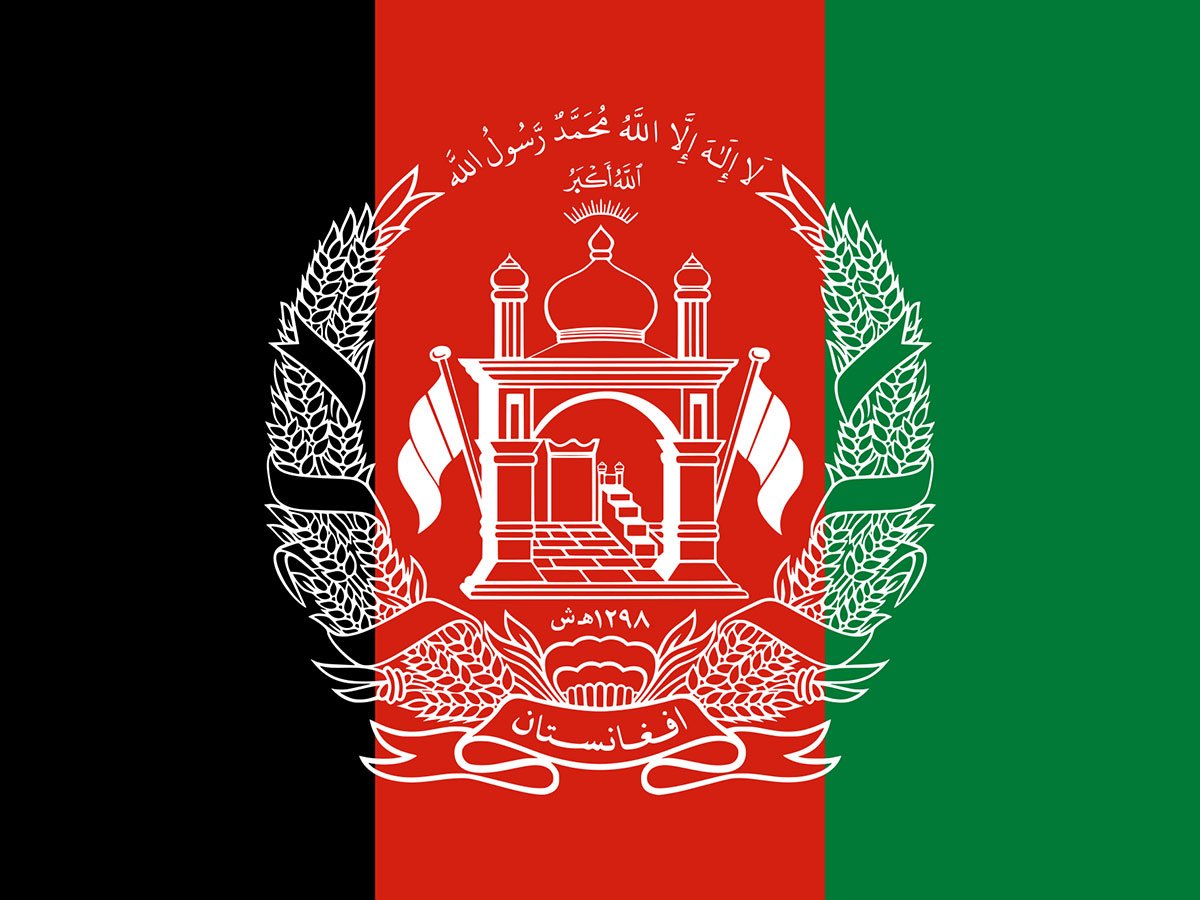 Afghanistan Joins Our Gallery of Nations